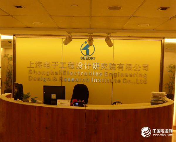 上海电子院确认出席ABEC 2018