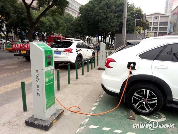 西安2020年前建4.28万个充电桩 缓解电动汽车充电难