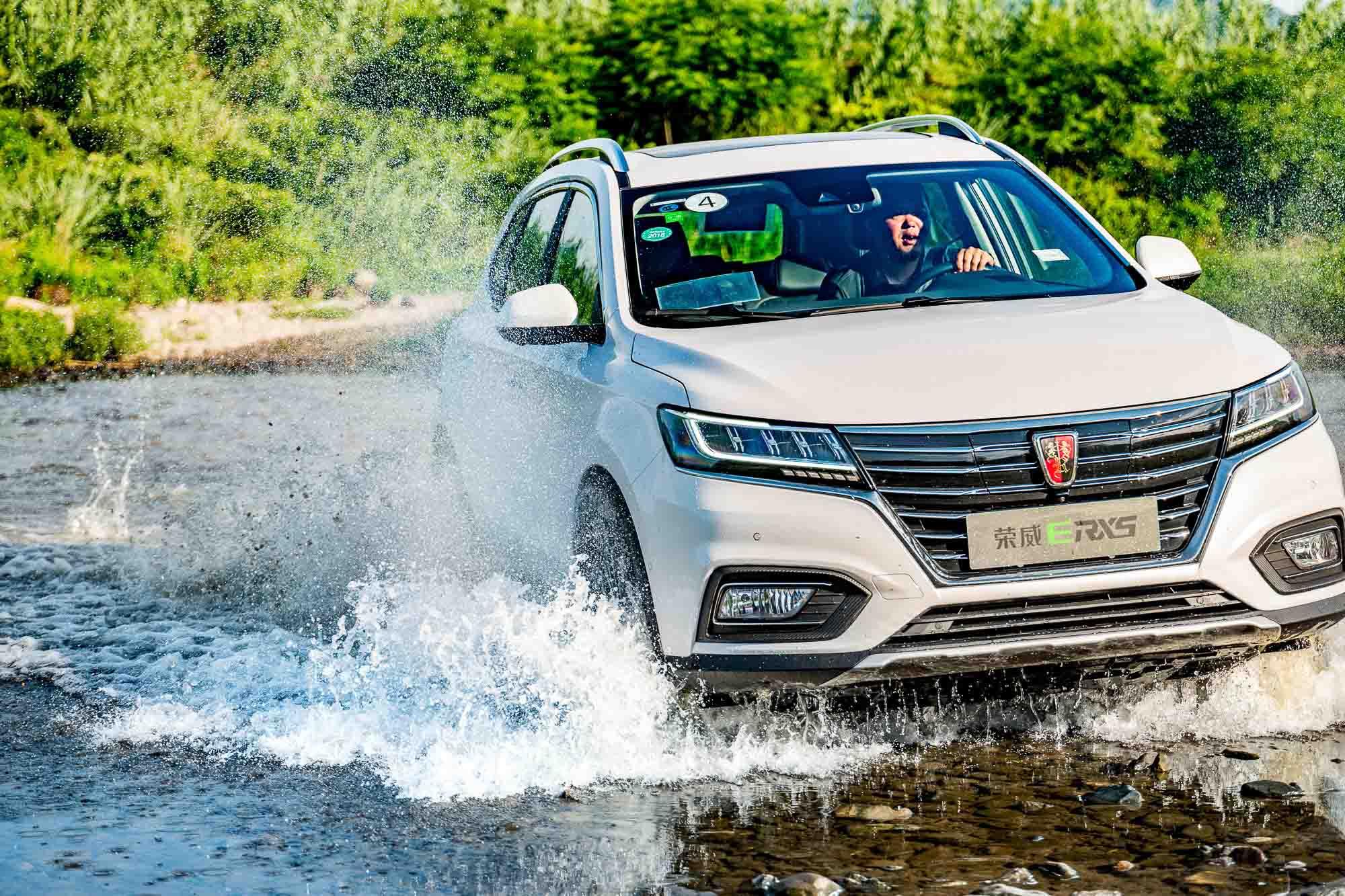荣威ERX5 纯电动SUV