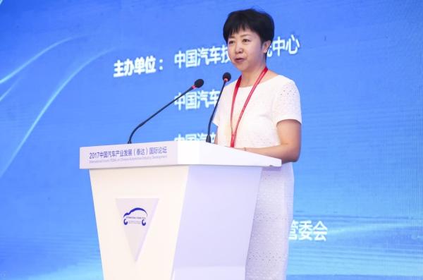 财务部经济建设司副司长宋秋玲