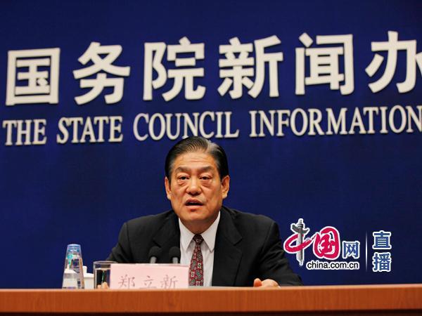 工业和信息化部新闻发言人、运行监测协调局局长郑立新回答记者提问
