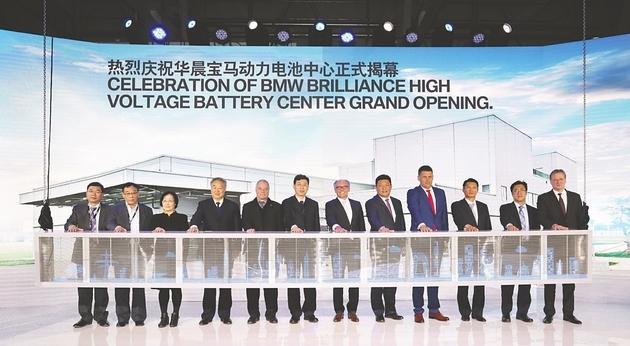 构建完整新能源生态系统 华晨宝马前瞻布局动力电池市场
