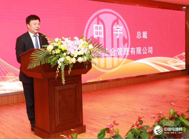 新葡京酒店房价:中信集团助推新能源产业发展_力信能源扬帆起航