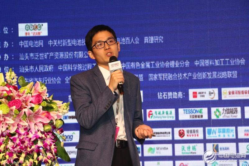 唐渊波:锂电产业链未来投资重点关注锂资源及电池材料