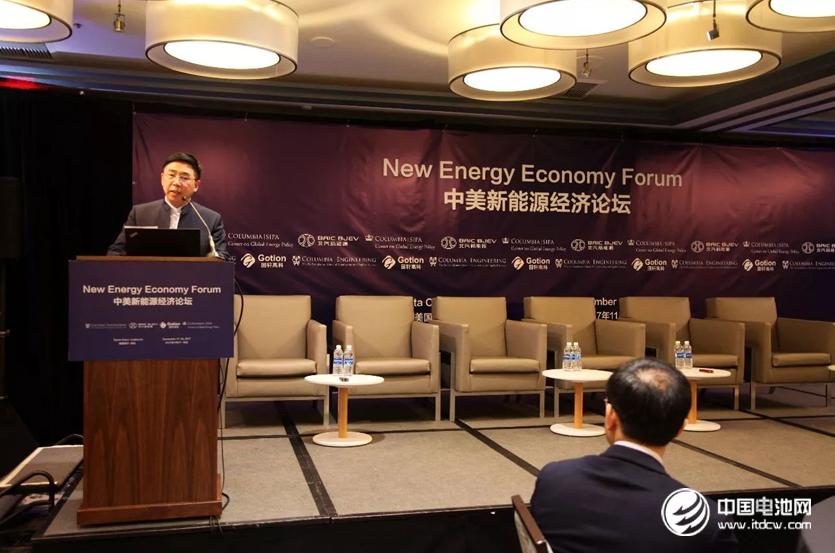 把脉新能源汽车产业发展 第三届中美新能源经济论坛在硅谷成功举办