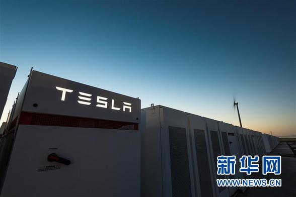 (外代一线)(1)特斯拉在澳大利亚建成世界最大锂电池蓄电站