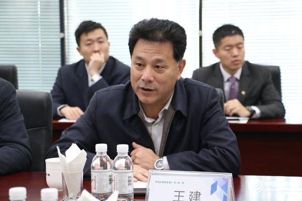 青岛市经济和信息化委员会党委副书记、副主任 王建