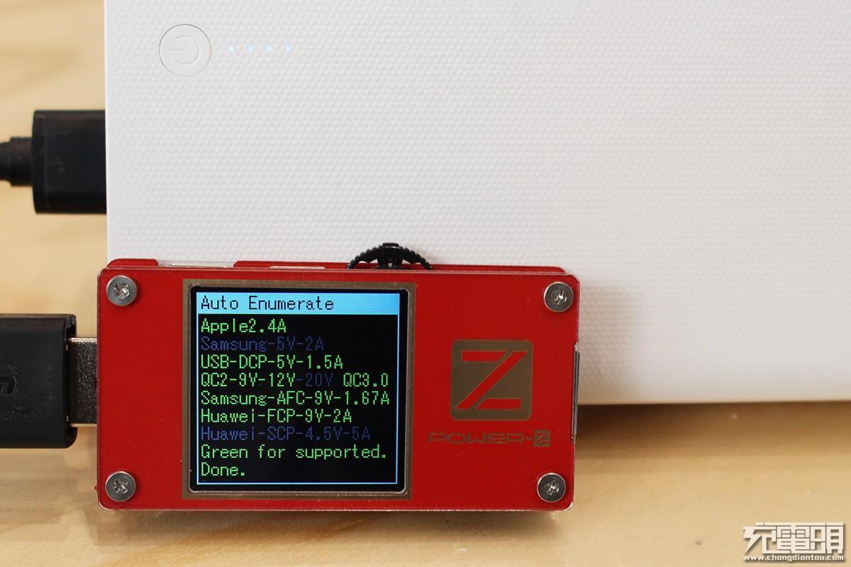 海尔发布首款大容量快充移动电源:20000mAh 支持18W双向快充