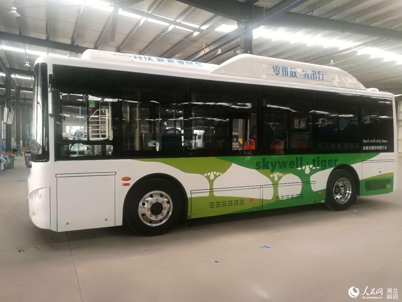 """""""开沃·泰歌号""""氢能城市客车量产车型亮相 搭载氢燃料电池发动机"""