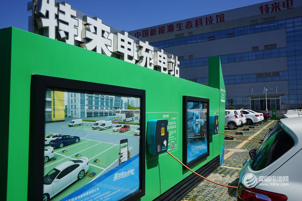河南公示第二批充电设施运营商目录 宇通、森源等企业入围