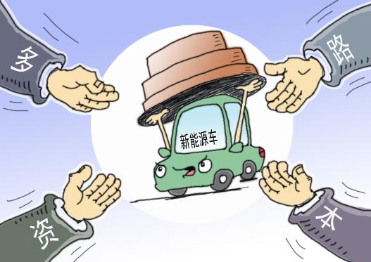 新能源汽车打响资本竞争战 警惕盲目投资扩产