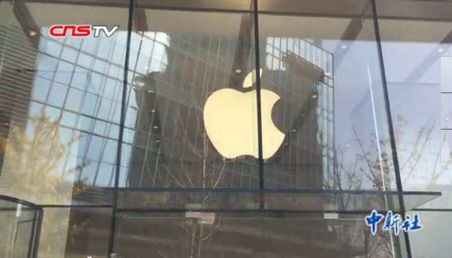 """北京苹果手机换电池预约火爆 工作人员:换电池无法""""提速"""""""