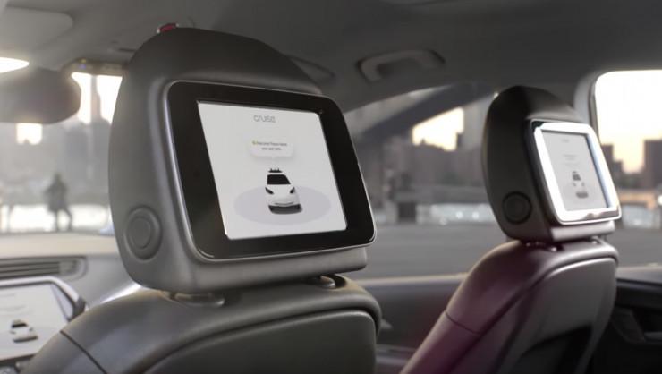 美国通用大踏步前进  2019年推无方向盘自动驾驶服务