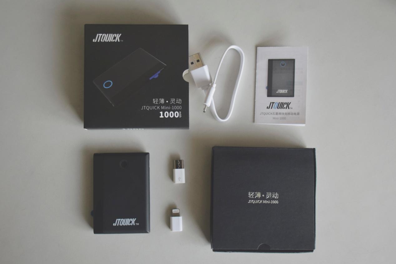主打石墨烯特色的JTQUICK 重新定义轻薄移动电源