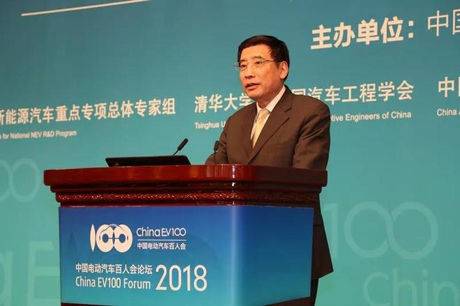 工信部部长苗圩:2020年前分阶段退坡新能源汽车补贴