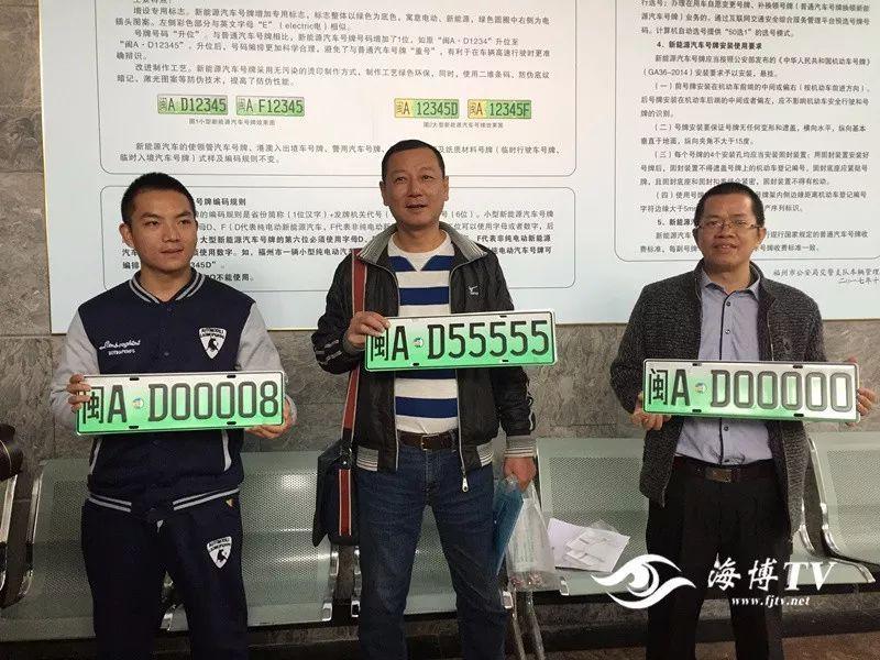 """新能源汽车全产业链力推福建汽车产业""""弯道超车"""""""