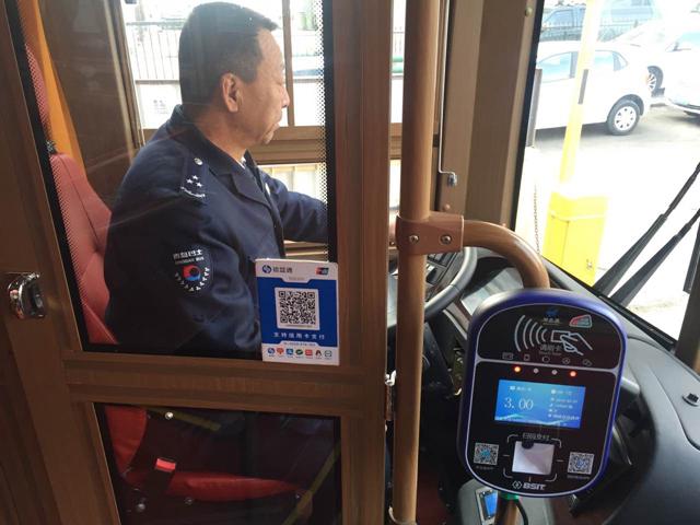 铛铛车支持公交通卡、微信、支付宝等支付手段