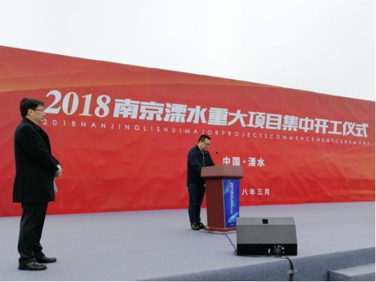 又一批新能源车项目在南京溧水开工 南京银隆新能源项目将于5月投产