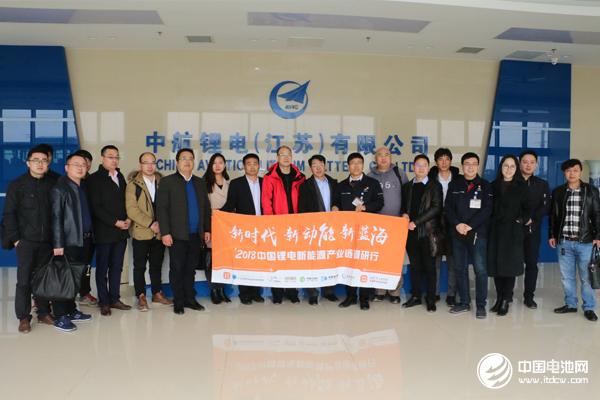中国锂电新能源产业链调研团一行参观江苏中航锂电 摄影/峦水