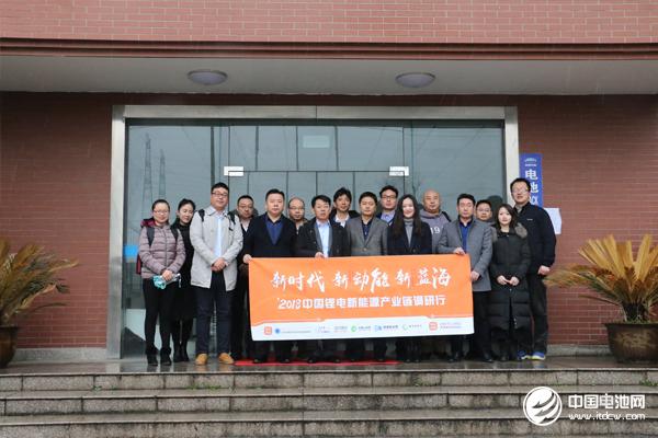 中国锂电新能源产业链调研团一行到访南京金龙客车制造有限公司