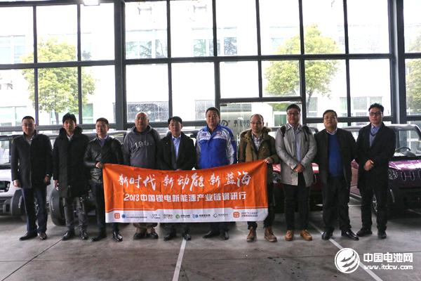 中国锂电新能源产业链调研团一行到访南京嘉远特种电动车制造有限公司