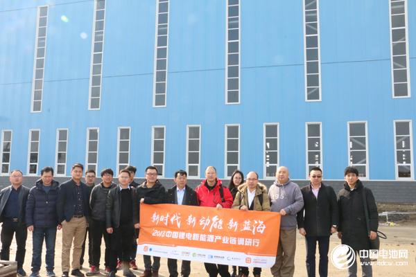 中国锂电新能源产业链调研团一行到访贝特瑞(江苏)新材料科技有限公司