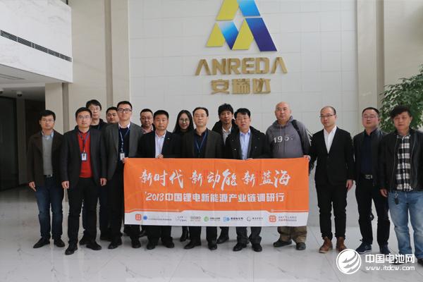 中国锂电新能源产业链调研团一行到访江苏安瑞达新材料有限公司