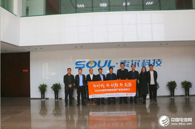 索尔科技:已具备年产2050兆WH产能 计划今年销售额达7亿