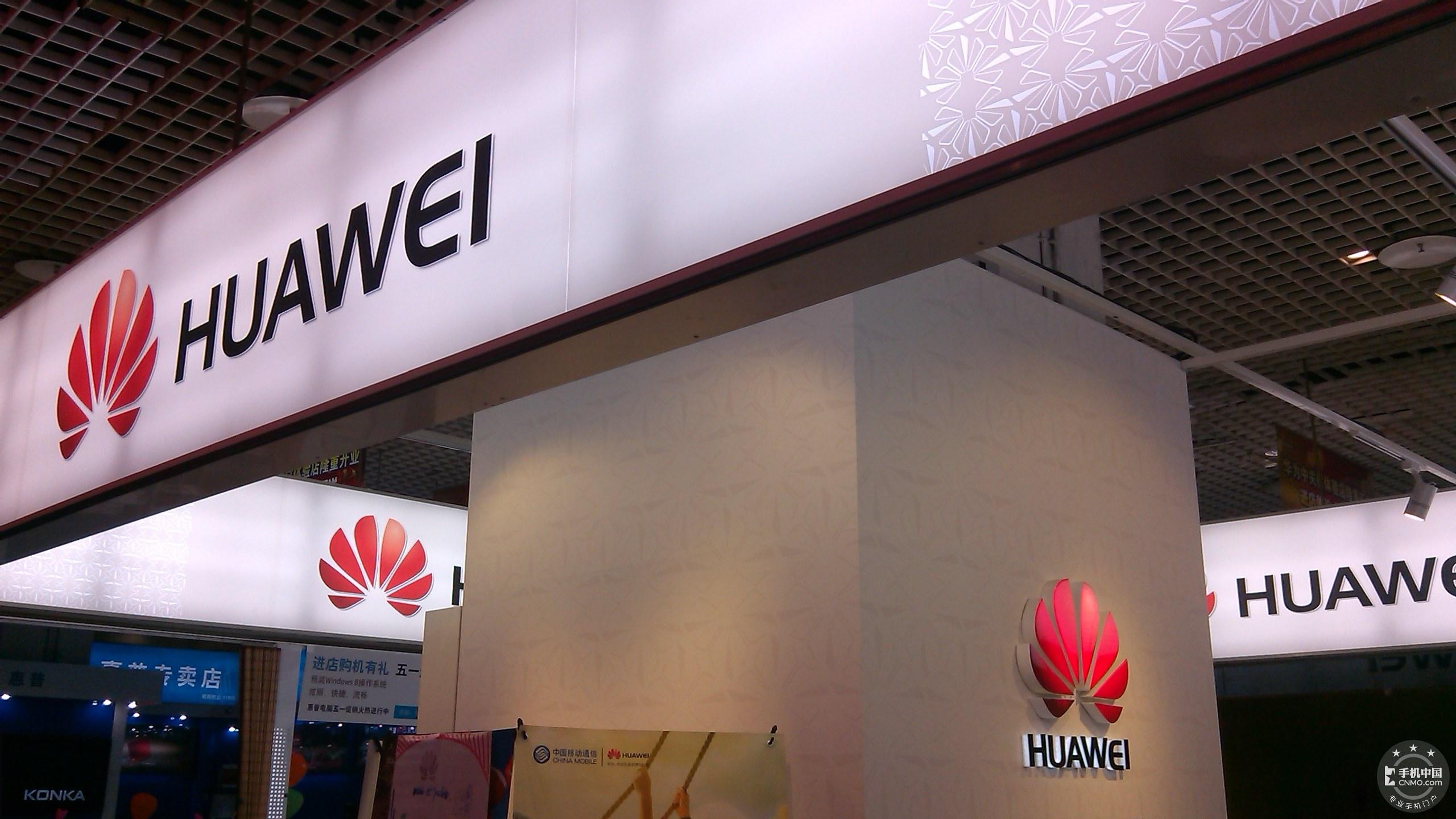 """国产手机产业进入""""后智能""""时代 争做""""中国版苹果"""""""