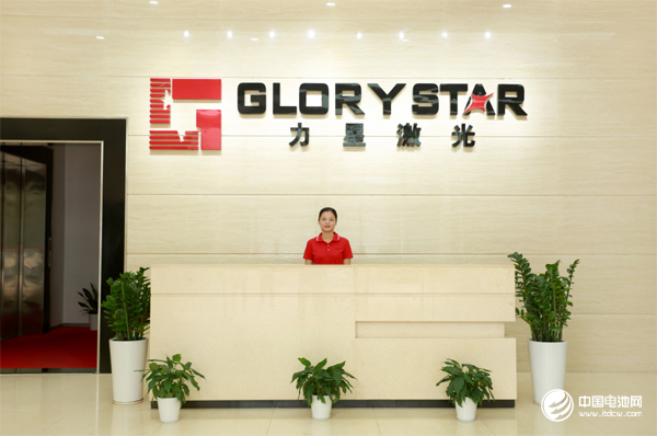东莞市力星激光科技有限公司深圳分公司