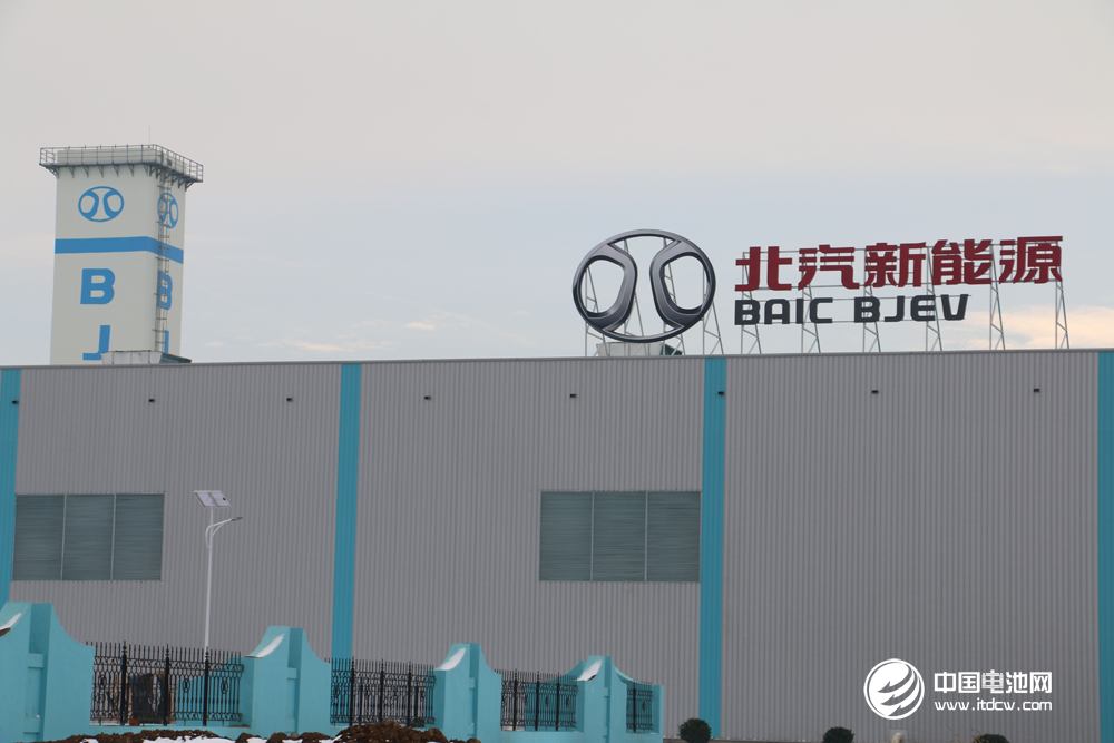 北京汽车吴端华建议从更深层次统一雷火苹果app车动力电池标准