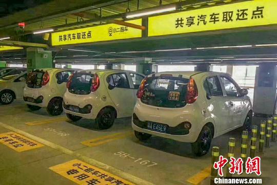 海南今年将推广新能源汽车5600辆 建设上万分散式充电桩