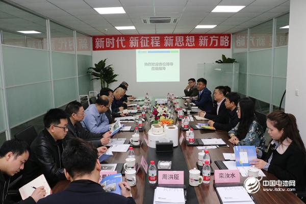 中国锂电新能源产业链调研团一行与凯普瑞特相关领导交流、座谈