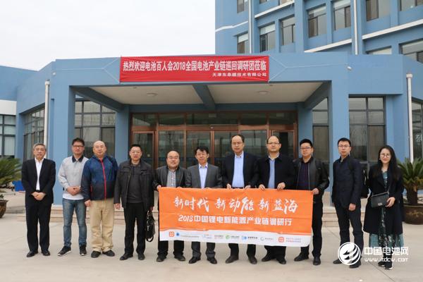 中国锂电新能源产业链调研团一行参观东皋膜 摄影/峦水