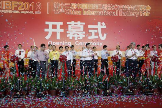 共享电池新态势——第十三届中国国际电池技术交流会/展览会