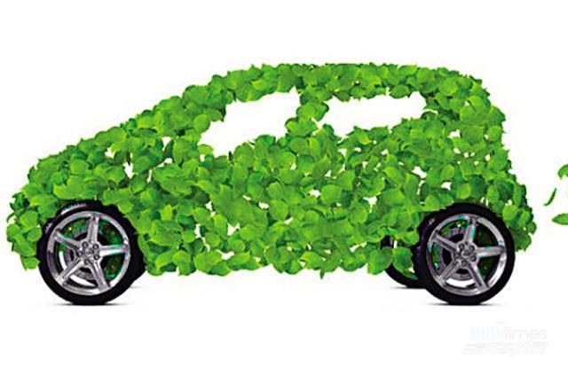 新日恒力调整重组标的 拟跨界布局新能源汽车