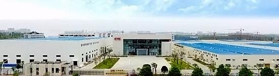 湖北金泉冲刺百亿企业 打造华中地区最大动力电池生产基地