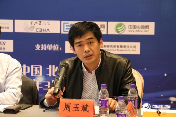 北京化学试剂研究所所长周玉斌