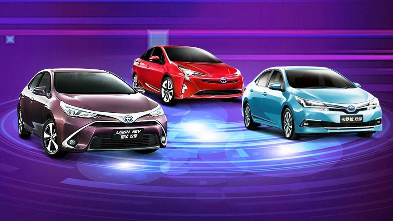 丰田首款电动车花落中国  新能源战略继续领航