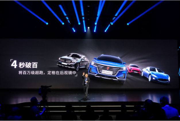 上汽副总裁王晓秋:没有国家补贴 未来5到8年荣威新能源车能实现盈利