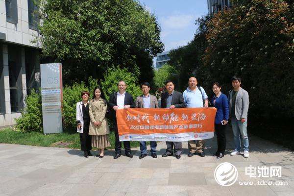 中国锂电新能源产业链调研团一行参观无界科技  摄影/峦水