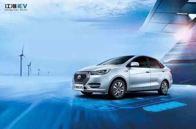 江淮新能源汽车 续航里程已达500公里