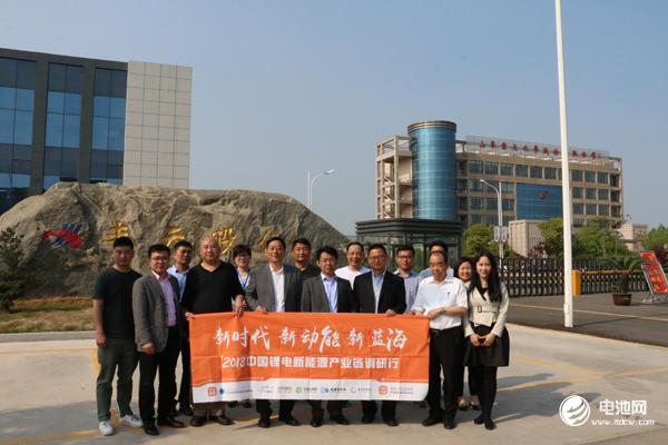 中国锂电新能源产业链调研团一行参观丰元股份