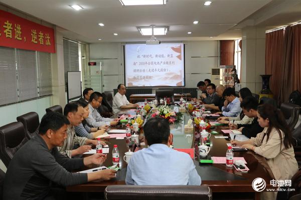 中国锂电新能源产业链调研团一行与丰元股份、丰元锂能、枣庄市政府相关领导交流、座谈