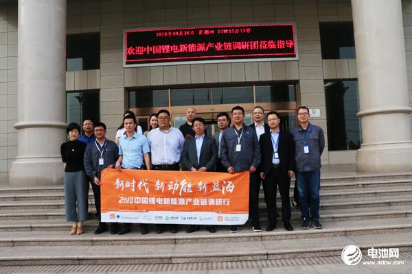 中国锂电新能源产业链调研团一行参观多氟多