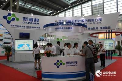 投资近200亿 天津南港工业区一季度签电池新材料等6个项目