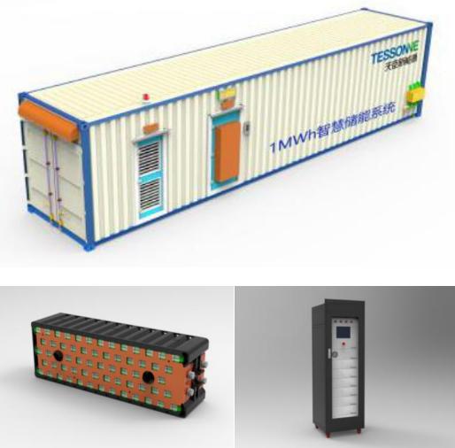 天臣新能源系香港上市公司天臣控股(股票代码:HK01201)的控股子公司,聚焦锂离子动力电池、储能电池及动力系统总成产品的研发、生产与销售,产品广泛应用于新能源汽车、电动工具、储能领域等。公司致力成为新能源系统总成应用方案服务提供商,推进全球新能源动力电池系统领先技术的发展。 目前,天臣新能源在陕西渭南建立动力电池智能自动化生产基地,在南京江宁建成创新技术研究院,在南京溧水建设动力系统总成基地,天臣新能源已实现从电芯到动力总成的产业链布局,并将充分发挥香港、深圳、南京、渭南(陕西)等地域优势,积极服务市