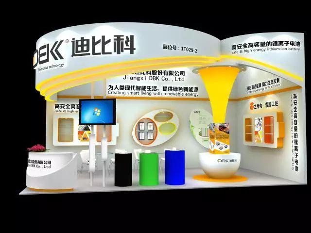 江苏迪比科:将携圆柱、软包系列和pack系列产品亮相CIBF 2018