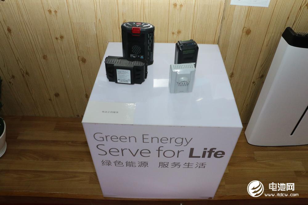 天臣新能源:携储能及动力电池系统新品亮相CIBF 2018