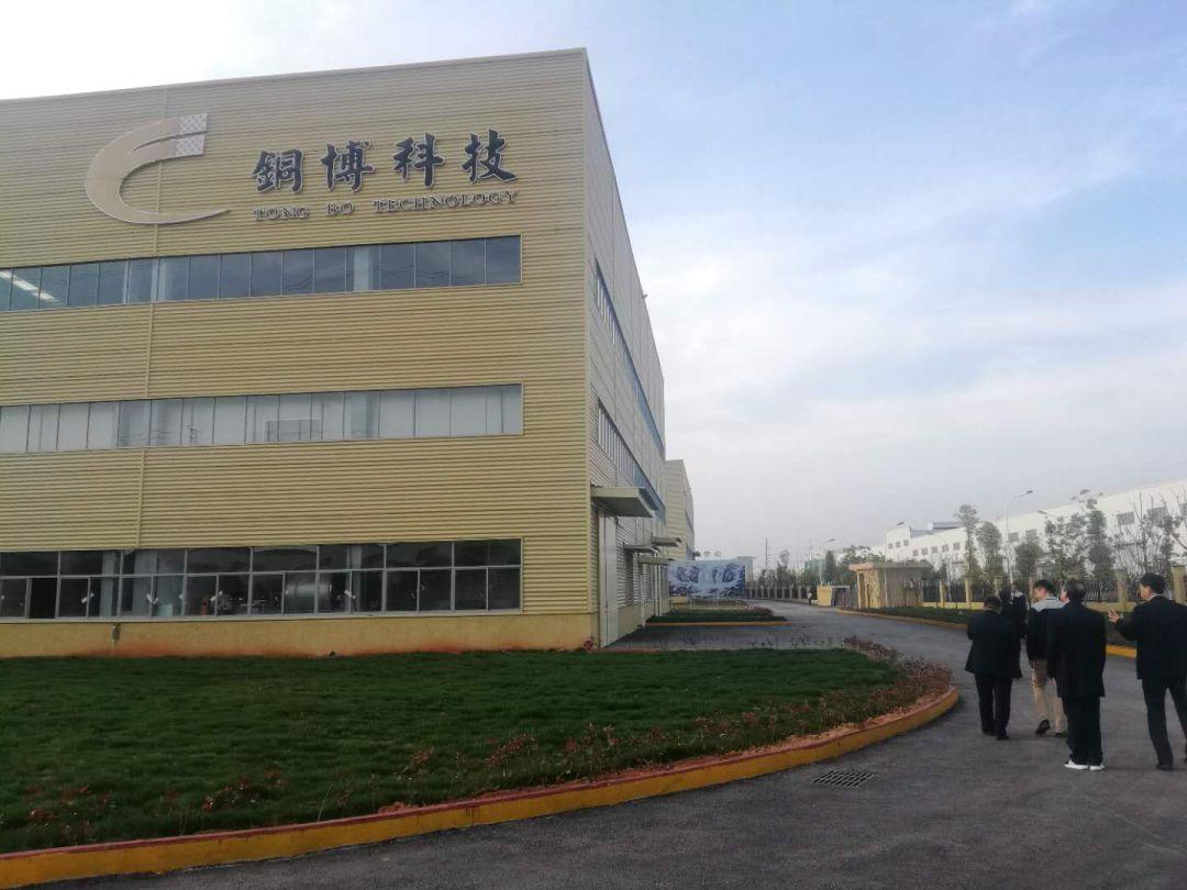 电解铜箔的大型企业诞生了!新投产的江西铜博科技今秋将实现2万吨铜箔产能